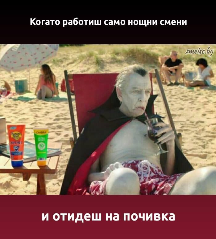 ДаРТ ВЕЙДЕР