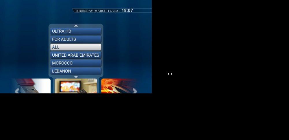 Screenshot_20210311-180806_Ureno STB Player.jpg